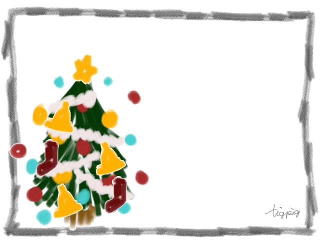 クリスマス イラスト フリー 枠