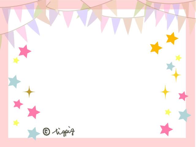 可愛いの画像 p1_38