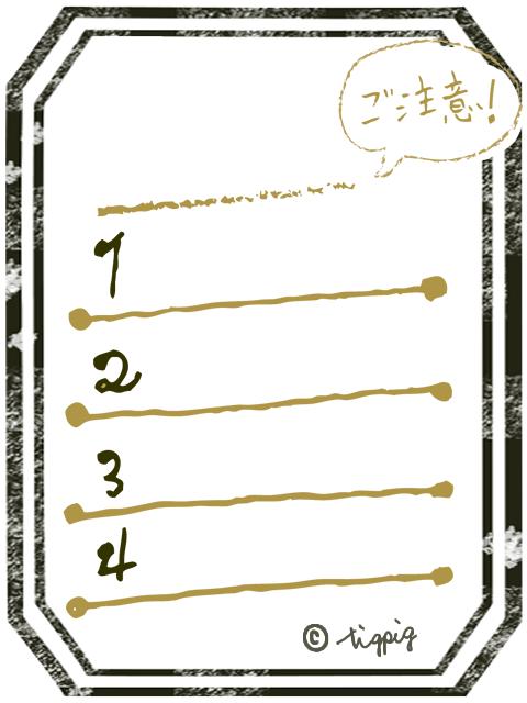 箇条書き デザイン