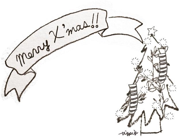 フリー素材フレームモノクロのクリスマスツリーとmerryxmasの